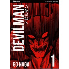 DEVILMAN ULTIMATE EDITION 1 - ACTION 1 - JPop - NUOVO
