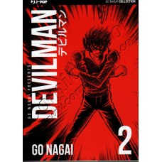DEVILMAN ULTIMATE EDITION 2 - ACTION 2 - Jpop - NUOVO