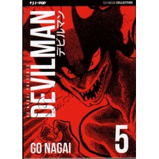 DEVILMAN ULTIMATE EDITION 5 - ACTION 5 - JPop - NUOVO