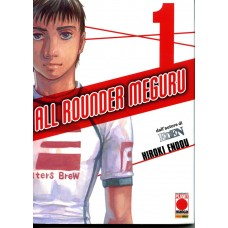 ALL ROUNDER MEGURU 1 - Planet Manga - Panini Comics - NUOVO
