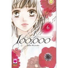 1/100.000 6 - RED 15 - Planet Shojo - Panini Comics - NUOVO