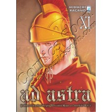 AD ASTRA 11 - ACTION 292 - Star Comics - NUOVO