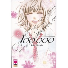 1/100.000 3 - RED 12 - Planet Shojo - Panini Comics - NUOVO